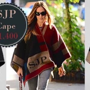 SJP Knock-Off Wool Cape Tutorial